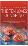 The Ten Loves of Nishino