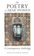 The Poetry of Arab Women