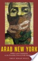 Arab New York