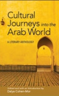 Cultural Journeys Into the Arab World