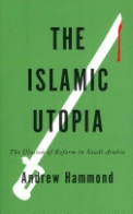 The Islamic Utopia