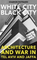 White City, Black City