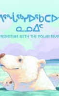 Springtime with the Polar Bears (English/Inuktitut)