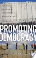 Promoting Democracy