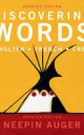 Discovering Words: English * French * Cree -- Updated Edition