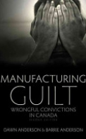 Manufacturing Guilt