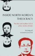 Inside North Korea's Theocracy