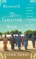 Beneath the Tamarind Tree