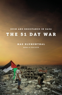 General Admission to MAX BLUMENTHAL: THE 51 DAY WAR - RUIN AND RESISTANCE IN GAZA