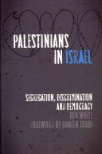 Palestinians in Israel