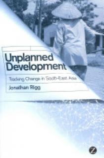 Unplanned Development(s)
