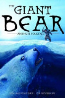 The Giant Bear