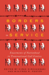 Borders in Service