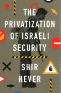 The Privatisation of Israeli Security