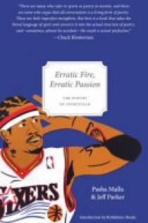 Erratic Fire, Erratic Passion