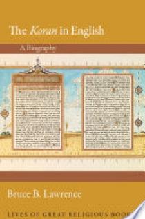 The Koran in English