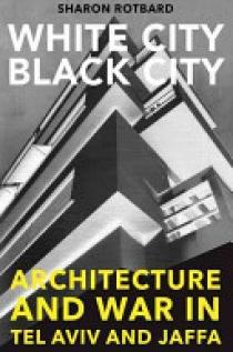 White City, Black City