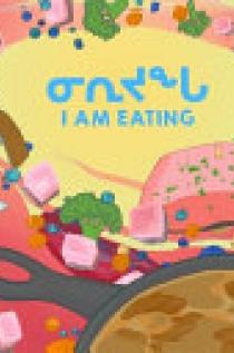 I Am Eating (English/Inuktitut)