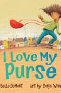 I Love My Purse