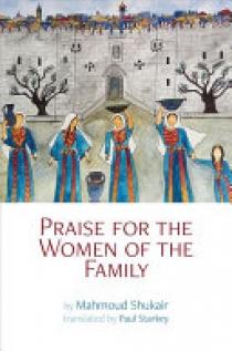 Praise for the Women of the Family