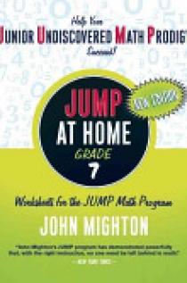 Jump at Home - Grade 7