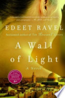 A Wall of Light