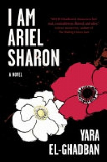 I Am Ariel Sharon