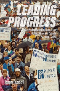 Leading Progress: the Professional Institute of the Public