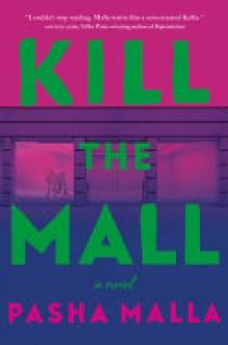 Kill the Mall