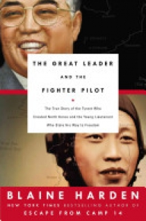 The Great Leader and the Fighter Pilot