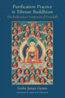 Purification Practice in Tibetan Buddhism