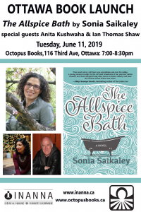 Book Launch: The Allspice Bath by Sonia Saikaley, with guests Anita Kushwaha and Ian Thomas Shaw