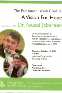 The Palestinian and Israeli Conflict: A Vision for Hope by Dr. Yousef Jabareen